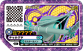 Celesteela P Full-ForceBattle.png