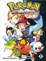 Pokémon Adventures DE volume 43.png