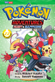 Pokémon Adventures VIZ volume 22.png