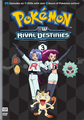 BW Rival Destinies DVD 3.png