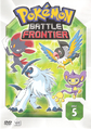 Battle Frontier Box Disc 5.png
