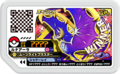 Lunala P Full-ForceBattle2WinnerGrey.png