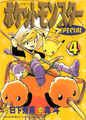 Pokémon Adventures JP volume 4.png