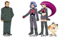 Team Rocket BW.png