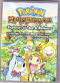 PMD Explorers Time Darkness UK DVD front.png