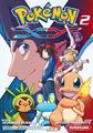 Pokémon Adventures XY FR volume 2.png
