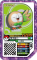 Rowlet P Full-ForceBattle.png