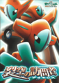 M07 3 Deoxys.png