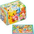 Pokémon Center 20 Anniversary Commemoration Deck Case Sleeves.jpg