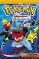 Pokémon Ranger and the Temple of the Sea manga cover FI.png