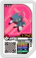 Sneasel D5-019.png