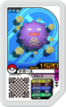 Koffing D1-038.png