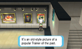 Lilycove Museum Old Painting 2 ORAS.png