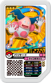 Mr. Mime UL5-015.png