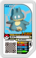 Munchlax 03-031.png