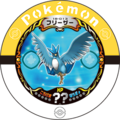 Articuno 18 013.png