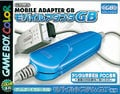 Mobile Adapter GB.jpg