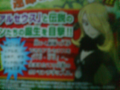 CoroCoro July 2009 3.png