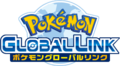 Global Link logo Japanese.png
