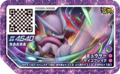 Mewtwo UL3-061 Ga-OléMemberLotteryPrize.png
