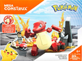 Construx Single Charmeleon.png
