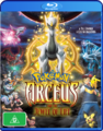 Arceus and the Jewel of Life BR Australia.png