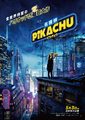 Detective Pikachu movie Japanese poster 2.png