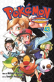 Pokémon Adventures SA volume 43.png