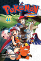 Pokémon Adventures SA volume 44.png