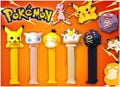 Pokemon pez.jpg