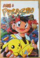 Ash and Pikachu volume 4 CY.png