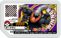 Darkrai P TrainerBattle.png