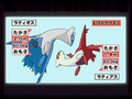 Pikachu the Movie Memorial segment Latias Latios.png