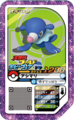Popplio P Full-ForceBattleWHF.png