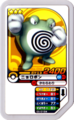 Poliwrath 05-018s.png