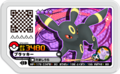 Umbreon GR2-033.png