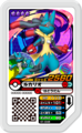 Lucario 01-048.png