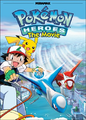Pokémon Heroes Echo Bridge DVD.png