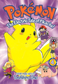 Electric Tale of Pikachu CY volume 4.png