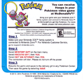 North America November 2015 Hoopa Insert.png