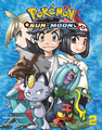 Pokémon Adventures SM VIZ volume 2.png