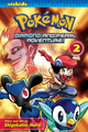 Pokémon Diamond and Pearl Adventure VIZ volume 2.png