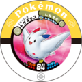 Togekiss 13 013.png