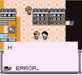 2 Error.png