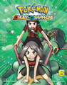 Pokémon Adventures ORAS VIZ volume 6.png