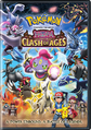 Hoopa and the Clash of Ages Region 1 DVD.png