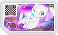 Mew P TrainerBattle.png