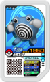 Poliwhirl D5-017.png