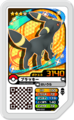 Umbreon GR2-032.png