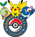 Pokémon Center Yokohama logo.png